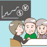マネックス証券のIPOルール【100%完全平等抽選で当選チャンスあり!】