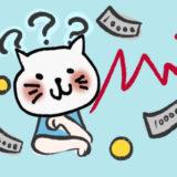 SMBC日興証券の手数料や口座開設にかかる日数を徹底調査!