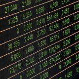 SBI証券でIPO当選株の購入申込⇒初値売りの手順を初心者向きに紹介