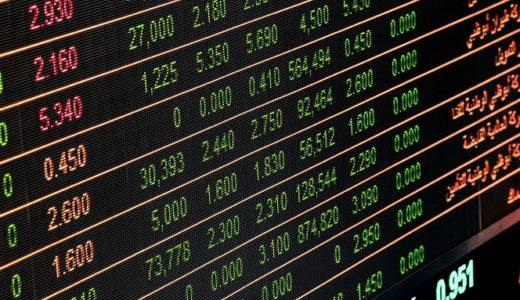 SBI証券でIPO(新規公開株)当選から購入・売却の流れ【初心者編】