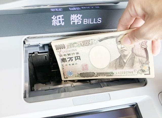 証券口座に資金を入金する