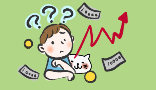 SMBC日興証券のIPOルールや申し込み方法、当選株の売り方を徹底解説!