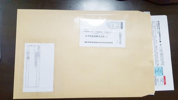 封筒に宛先と差出人を貼りつけて、書類3枚と身分証明書を入れて封を閉じる