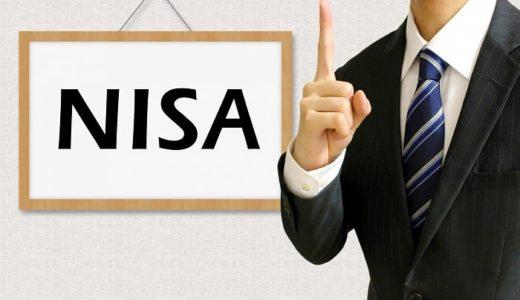 NISA口座の証券会社を変更(移管)する方法【楽天証券⇒SBI証券】