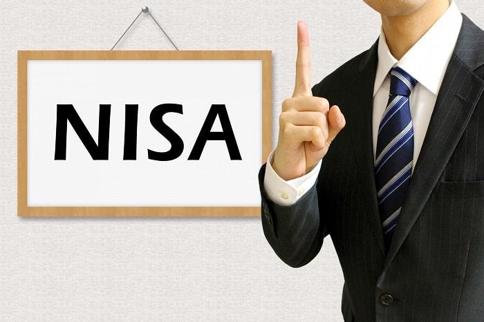 NISA(ニーサ)口座の証券会社を変更(移管)する方法【楽天証券⇒SBI証券】