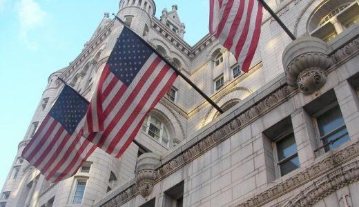 マネックス証券での米国株の買い方を解説【初心者向け】