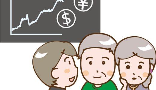楽天証券でIPOに申し込む方法や注意点を画像付きで詳しく紹介