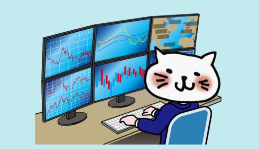 IPO主幹事一覧と公募価格・初値【2020年】