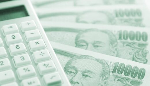 【マネックス証券】米国株の配当金を出金する方法