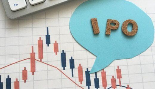 三菱UFJモルガン・スタンレー証券で当選したIPO銘柄を購入⇒初値売りする手順
